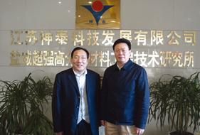 中国航天科工集团三院来我公司考察调研