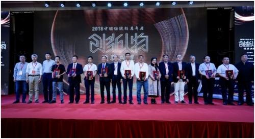 公司董事长郭子贤获评中国纺织行业创新人物