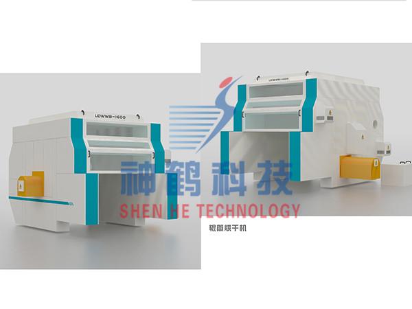 广东辊筒烘干机