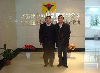 江苏省人大常委副主任赵龙来我公司调研指导